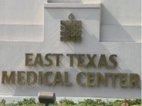 ETMC-hospital-sign-2